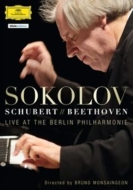 Grigory Sokolov Live at The Berlin Philharmonie -Schubert, Beethoven, etc