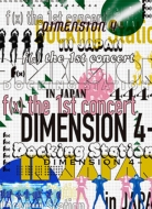 f(x)the 1st concert DIMENSION 4 -Docking Station in JAPAN