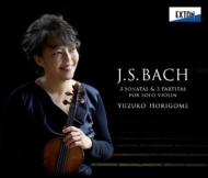 無伴奏ヴァイオリンのためのソナタとパルティータ全曲 堀米ゆず子(2CD)