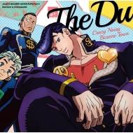 TVアニメ『ジョジョの奇妙な冒険 ダイヤモンドは砕けない』オープニングテーマ / Crazy Noisy Bizarre Town