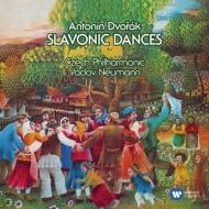 スラヴ舞曲集 ノイマン&チェコ・フィル(1971、72)