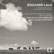 スペイン交響曲、ヴァイオリン協奏曲、チェロ協奏曲、ピアノ協奏曲、他 ロレンツォ・ガット、キム・ウヒョン、カントロフ&リエージュ・フィル(3CD)