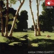 String Quartet, 2, Etc: 関西弦楽四重奏団 +glazunov: 5 Novelettes