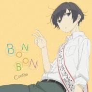 TVアニメ『田中くんはいつもけだるげ』ED主題歌 / BON-BON