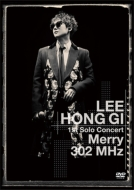 "LEE HONG GI 1st Solo Concert ""Merry 302 MHz"""