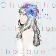 ChouCho ColleCtion bouquet