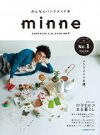 みんなのハンドメイド本 minne HANDMADE LIFE BOOK vol.2 レディブティックシリーズ