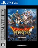 【PS4】アルティメット ヒッツ ドラゴンクエストヒーローズ 闇竜と世界樹の城