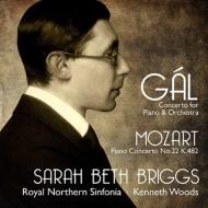 ガル:ピアノ協奏曲、モーツァルト:ピアノ協奏曲第22番 サラ・ベス・ブリッグス、ケネス・ウッズ&ノーザン・シンフォニア