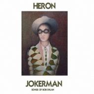 Jokerman -songs Of Bob Dylan-