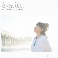 S-mile 〜40th Amii-versary〜