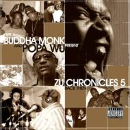 Back Then: Zu Chronicles 5