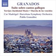 管弦楽作品集第1集 パブロ・ゴンザレス&バルセロナ交響楽団