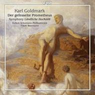 交響曲『田舎の婚礼』、序曲『縛められたるプロメテウス』 ベールマン&シューマン・フィル