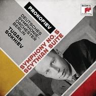 交響曲第5番、スキタイ組曲 ソヒエフ&ベルリン・ドイツ交響楽団