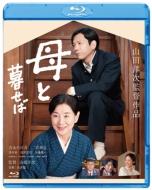 ��ƕ邹�� Blu-ray �ʏ��
