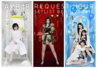 Akb48 Tandoku Request Hour Set List Best 100 2016