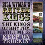 Kings Of Rhythm Volume 2: Keep On Truckin' (4CD)