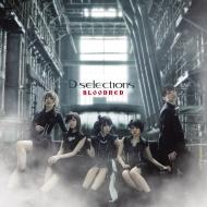 TVアニメ「ハンドレッド」OPテーマ / BLOODRED 【CD+DVD】