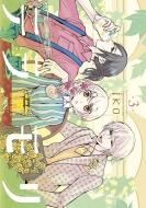 テラモリ 3 裏少年サンデーコミックス