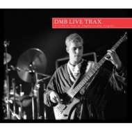Live Trax 37: 11.11.1992 Trax, Charlottesville, Va