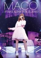 FIRST KISS TOUR 2016 (Blu-ray)【初回限定盤】