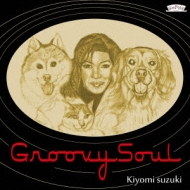 Groovy Soul