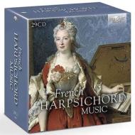 フランスの作曲家によるクラヴサンのための音楽集 ベルダー、チェーラ、マウゴ、ボルグステーデ、他(29CD)