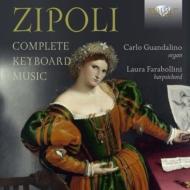 鍵盤楽器のための作品全集 グァンダリーノ、ファラボリーニ(2CD)