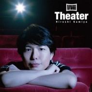 Theater 【通常盤】