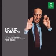 『プリ・スロン・プリ』 ブーレーズ&BBC交響楽団、ブリン=ジュルソン