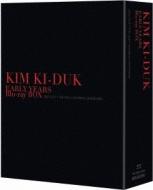 キム・ギドク Blu-ray BOX初期編