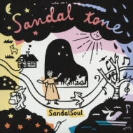 Sandal Tone
