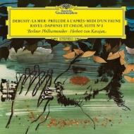 「海」・牧神の午後への前奏曲(ドビュッシー)、「ダフニスとクロエ」第2組曲(ラヴェル):カラヤン&ベルリン・フィルハーモニー管弦楽団(1964)(アナログレコード)