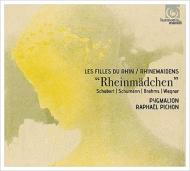 『ラインの娘〜シューベルト、シューマン、ブラームス、ワーグナーの声楽作品より』 ピション&アンサンブル・ピグマリオン、B.フィンク、他