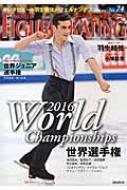 ワールド・フィギュアスケート 74