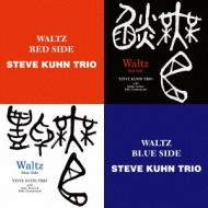 Waltz: Red Side / Waltz: Blue Side