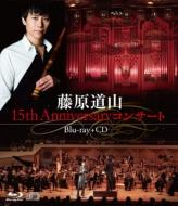 藤原道山 15th Anniversary コンサート Blu-ray+CD
