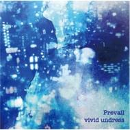 vivid undress