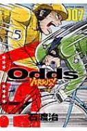 Odds VS! 7 �A�N�V�����R�~�b�N�X