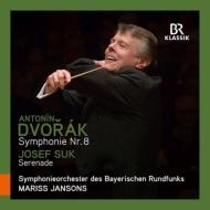ドヴォルザーク:交響曲第8番、謝肉祭、スーク:セレナード ヤンソンス&バイエルン放送交響楽団