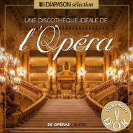 ソニー・クラシカル&RCAオペラ名盤ボックス〜ディアパソン・セレクション(56CD)