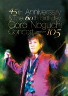 45th Anniversary & The 60th birthday Goro Noguchi Concert 渋谷105 (DVD)