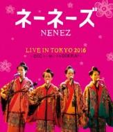 Live In Tokyo 2016 ・digと一緒にさあdikka!・