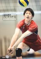 全日本男子バレーボールチームPHOTO BOOK コートの貴公子たち