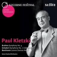 ブラームス:交響曲第4番、シューベルト:『未完成』、ベートーヴェン:『レオノーレ』序曲第3番 クレツキ&ルツェルン祝祭管(1946)