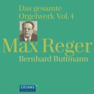 オルガン作品全集第4集 ベルンハルト・ブットマン(4CD)