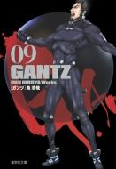 Gantz 9 集英社文庫コミック版
