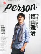 Tv�K�C�hperson (�p�[�\��)Vol.44 2016�N 5����