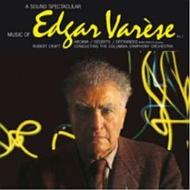 Music of Edgar Varese Vol.2 : Robert Craft / Columbia Symphony Orchestra